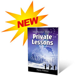 Private Lessons-NEW